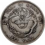 北洋造光绪33年七钱二分普通 PCGS VF 25 CHINA. Chihli (Pei Yang). 7 Mace 2 Candareens (Dollar), Year 33 (1907).