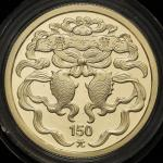 2003年中国民俗系列-春节纪念金币1/3盎司 完未流通