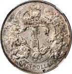 宣统年造大清银币壹圆 NGC AU 50