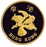 1997年为纪念香港特别行政区成立,香港金融管理局代表香港政府发行金币