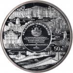 1999年澳门回归祖国(第3组)纪念银币5盎司 NGC PF 69