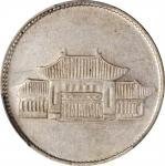 云南省造民国38年贰角大会堂 PCGS AU 53 CHINA. Yunnan. 20 Cents, Year 38 (1949)