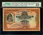 1934年印度新金山中国渣打银行50元,编号U/H 033830,PMG 25,有裂,轻微鏽渍及有书写,罕见佳品