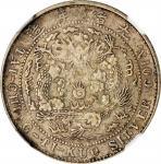 光绪年造造币总厂七分二厘龙尾有点 NGC VF 35 CHINA. 7.2 Candareens (10 Cents), ND (1908)