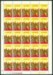 1967年文2你们要关心国家大事新票全张1件,共25枚,边纸完整,颜色鲜豔,上中品,少见。 China  Peoples Republic  Peoples Republic - Full Sheet