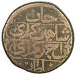 GIRAY KHANS: Shahin Giray, 1777-1783, AE kopeck (12.34g), Baghcha-Saray, AH1191 year 7, A-2119, Ret-