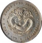 CHINA. Kwangtung. 3 Mace 6 Candareens (50 Cents), ND (1890-1908)