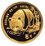 1987年中国人民银行发行熊猫精制纪念金币壹套5枚