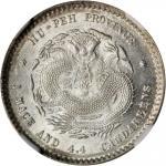 湖北省造光绪元宝一钱四分四釐银币。