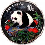 1999年熊猫纪念彩色银币1盎司 NGC PF 68