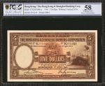 1941年香港上海汇丰银行伍圆。