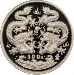 CHINA. 100 Yuan, 1988. Lunar Series, Year of the Dragon. NGC PROOF-69 ULTRA CAMEO.