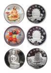 2001年中国石窟艺术-敦煌石窟纪念银币等一组3枚 完未流通
