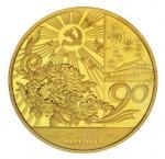 2011年中国金币总公司发行中国共产党成立九十周年纪念金章一枚 完未流通