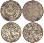 大清银币一组二枚, 宣三及广东宣统各一枚, 均VF, 深色包浆