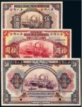 1921年华比银行纸币伍圆、拾圆、伍拾圆正面印刷样票各一枚,九成至九五成新