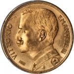 ITALY. 50 Lire, 1912-R. PCGS MS-63.