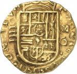 Espagne  Philippe II, 1556-1598.