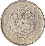奉天省造光绪24年一圆 PCGS AU Details CHINA. Fengtien. 7 Mace 2 Candareens (Dollar), Year 24 (1898)