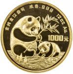 1986年熊猫纪念金币12盎司 NGC PF 68 Peoples Republic. CHINA 1000 yuan, 1986