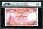 1974年有利银行100元,编号B395128,PMG 66EPQ