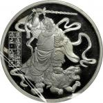 CHINA. 3 Taels God of Wealth Silver Medal, ND (1989).