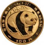 1983年熊猫纪念金币1盎司 PCGS MS 68