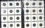 Chinese Cash Coin, album of cash coins from Qin Dynasty to Qing Dynasty, a neat collection of 120 pi
