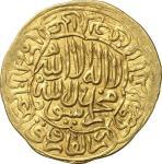 LE MONDE ARABE TIMURID Husayn Bayqara, AH 873911 (14691506)