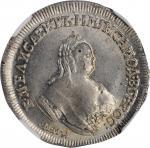 RUSSIA. Polupoltinnik (1/4 Ruble), 1752-MMA E. Moscow Mint. Elizabeth. NGC MS-64.