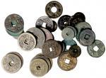 中国古钱33枚一组 美品