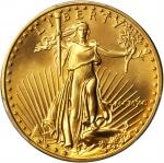 1990 Half-Ounce Gold Eagle. MS-69 (PCGS). Gold Shield Holder.