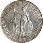 1929/1-B年英国贸易银元站洋壹圆银币。孟买铸币厂。 GREAT BRITAIN. Trade Dollar, 1929/1-B. Bombay Mint. PCGS AU-58.