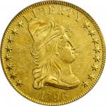 1796 Capped Bust Right Eagle. Small Eagle. BD-1, Taraszka-6, the only known dies. Rarity-4. MS-61 (P