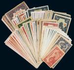 民国时期纸币一组一百余枚
