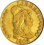 1802/1戴帽半身像半鹰金币 PCGS VF 20
