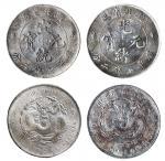 11606   湖北省造宣统元宝 光绪元宝库平七钱二分银币各一枚