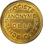 COMOROS. Brass 25 Cents Essai (Pattern), ND (1915). PCGS MS-63 Gold Shield.