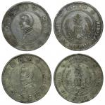 China, Republican era, Silver dollar,(2), 1927, Memento, bust of Sun Yat Sen on obverse, struck from