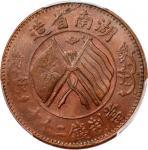 CHINA. Hunan. 10 Cash, ND (1919). PCGS MS-64 BN.