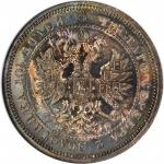RUSSIA. Poltina (1/2 Ruble), 1859-CNB OB. Alexander II. NGC PROOF-62.