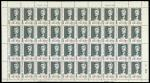 1962年纪91鲁迅新票40枚全张1版,颜色鲜豔,边纸完整,原胶,背胶微黄,上中品
