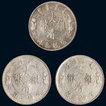 宣统三年(1911年)大清银币壹圆(LM37)三枚