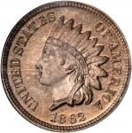 1862 Indian Cent. Proof-66 Cameo (NGC).