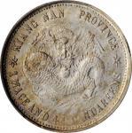 江南省造己亥一钱四分四厘普通 PCGS MS 61 CHINA. Kiangnan. 1 Mace 4.4 Candareens (20 Cents), CD (1899)