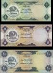 United Arab Emirates Currency Board, 1 dirham, green, 5 dirhams, violet and 10 dirhams, blue-grey,