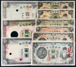 朝鲜银行券样票一组九枚