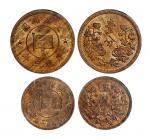 康德三年伪满洲国壹分、四年五厘铜币各1枚 PCGS MS