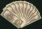 1949年中央银行银元券伍圆,重庆地名,共11枚连号,UNC,部分微黄