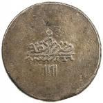 GIRAY KHANS: Shahin Giray, 1777-1783, AE ischal (85.62g), Kaffa, AH1191 year 5, A-2117, Ret-235, Sar